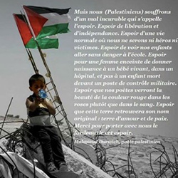 Courage Palestine!
